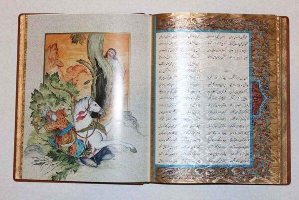 Luxury Shahnameh Ferdowsi - The Book Of Kings