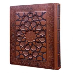 The Complete Divan of Hafiz Shirazi