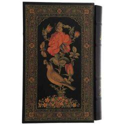 Masnavi Maulana Jalaluddin Rumi Book