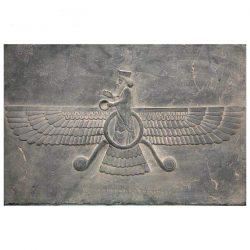 Faravahar Symbol Tablet Sculpture FG350