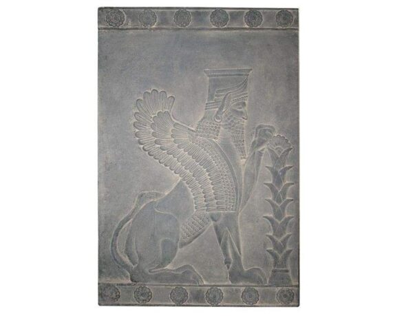 Persepolis - Winged Lion Tablet Statue FG410