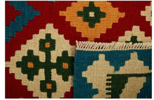 Handmade Persian Wool Rug 22225