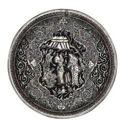 Persian decorative Engraved Copper tray 2050