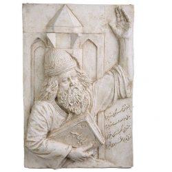 Baba Taher Persian poet Sculpture