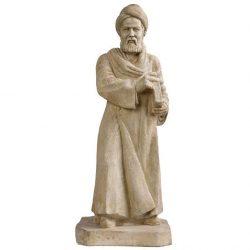 Abu Ali Sina, Avicenna Persian Polymath Sculpture