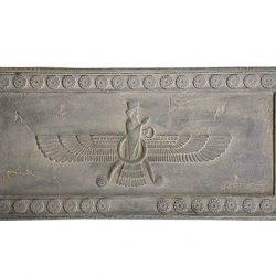 Faravahar Symbol Tablet Sculpture FG260