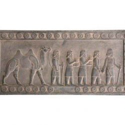 Persepolis - Camel of Balkh Tablet Statue FG290