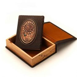 Luxury Quran with Persian translation Code 203424