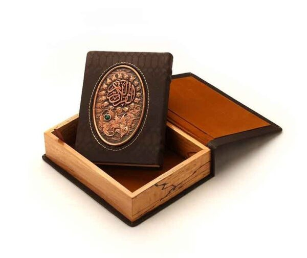 Luxury Quran with Persian translation 203424