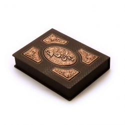 Divan Hafez Hafiz Luxury Book With Box Code 203351