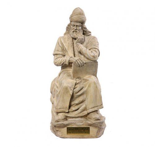 Hafez Shirazi Persian Poet Sculpture Code M380