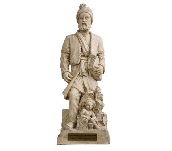 Hakim Abolqasem Ferdowsi Sculpture M150