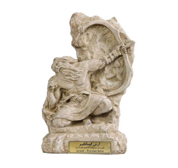 Arash the Archer Persian Hero Sculpture