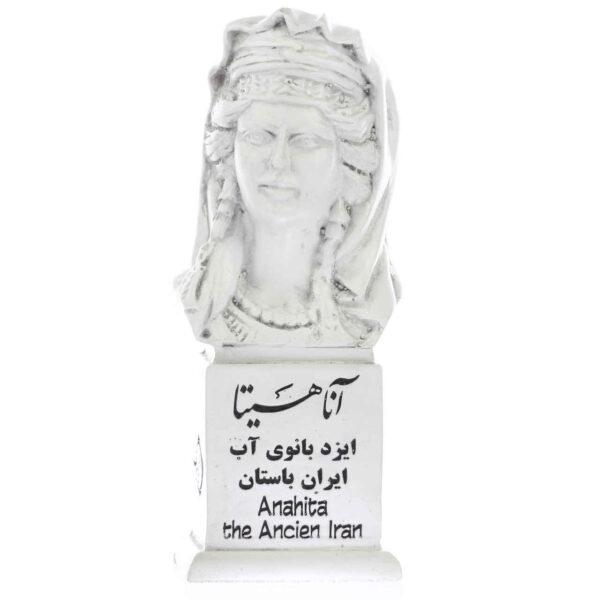 Anahita Ancient Persian (Iranian) Goddess Statue