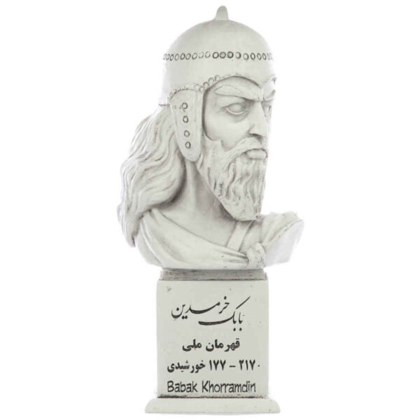 Babak Khorramdin Persian Hero Statue
