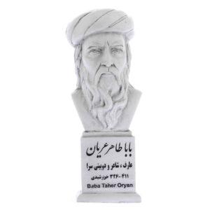 Baba Taher Persian Poet Statue
