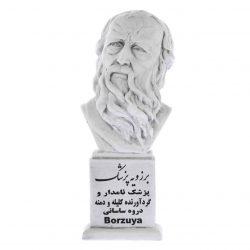 Borzuya Persian Physician Statue