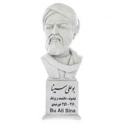 Avicenna Abu Ali Sina Persian Polymath Statue