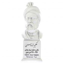 Ferdowsi Persian Poet Statue