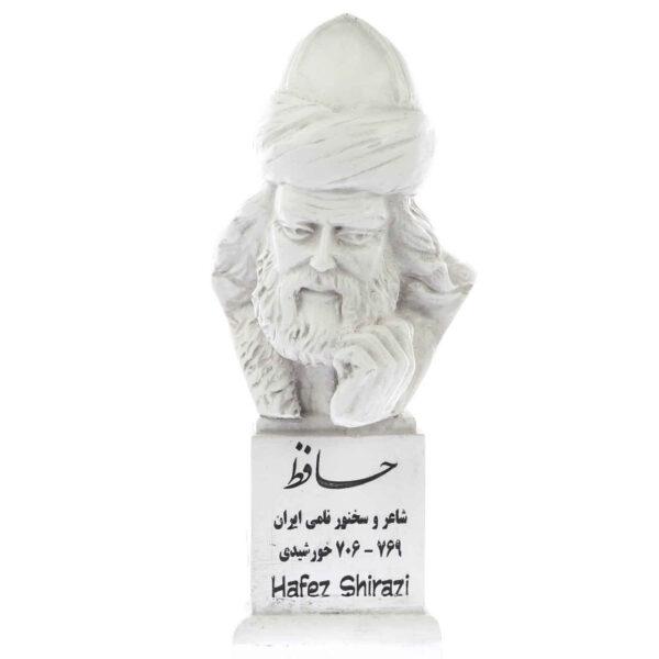 Hafez Shirazi Persian Poet Statue