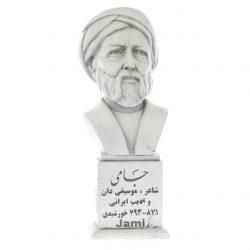 Jami Persian Poet Statue