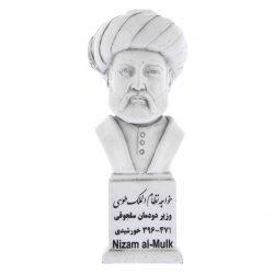 Nizam al-Mulk Persian Scholar Statue