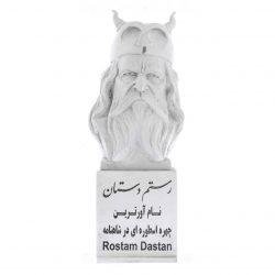 Rostam Legendary Hero of Persian Statue