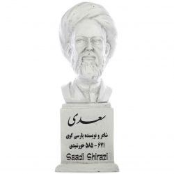Saadi Shirazi Persian Poet Statue