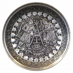 Persian Handmade Engraved Copper Dish, Tribal design