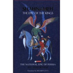Shahnameh, The Epic of the Kings Poem Book by Ferdowsi