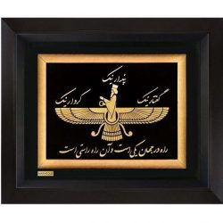 Faravahar Golden Tableau Wall Hanging