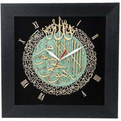 Ayatolkorsi Al-Kursi Verse Moaragh Kari Wall Hanging Clock