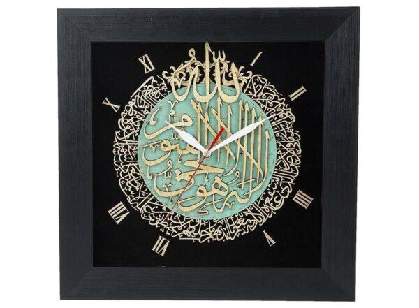 Ayatul kursi Wall Clock Wood, Moaragh Kari