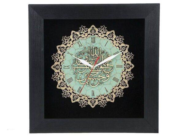 Moaragh Kari Tableau Wall Hanging Clock TJ-027