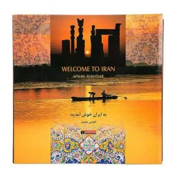 Welcome to Iran Book By Afshin Bakhtiar
