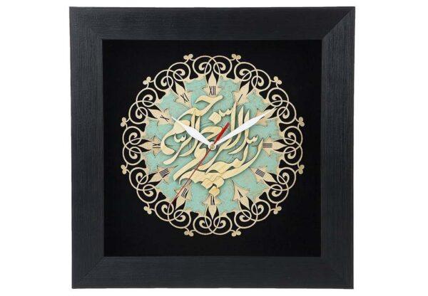 Moaragh Kari Tableau Wall Hanging Clock TJ-028