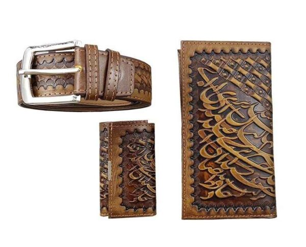 Gift Set Of Natural Leather Wallet, Key Holder & Belt 01