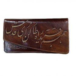 Genuine Leather Women Wallet, Persian Poems