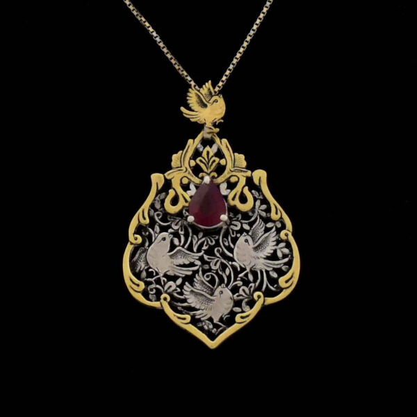 Engraved Sterling Silver & Brass Necklace With Ruby