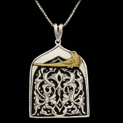 Morghe Amin Engraved Handmade Silver Necklace