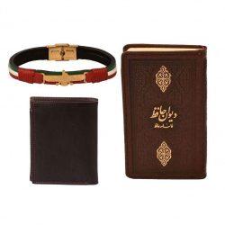 Gift Set, Faravahar Bracelet & Divan Hafez Hafiz Code S1082