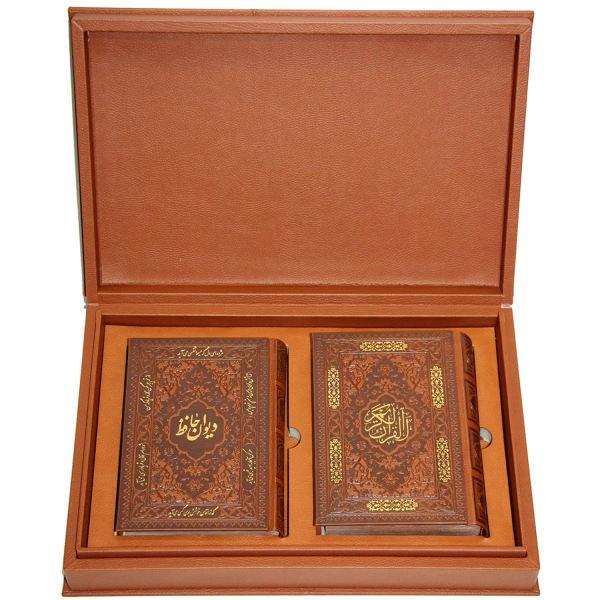 Gift Set Of Quran & Divan Hafez Books (Persian & English)