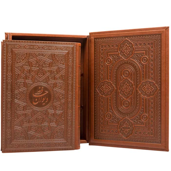 The Divan of Hafez Farsi Book by Hafez Shirazi