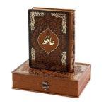Luxury Divan Of Hafez Book By Hafez (Persian & English)