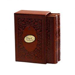 Bustan & Gulistan of Saadi Shirazi (Persian & English)