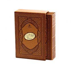 Set of Shams Tabrizi, Gulshan-i Raz & Abu Isma'il Al-Harawee Books
