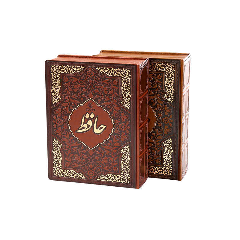 Luxury Divan Of Hafez Book (Persian & English) Code S759