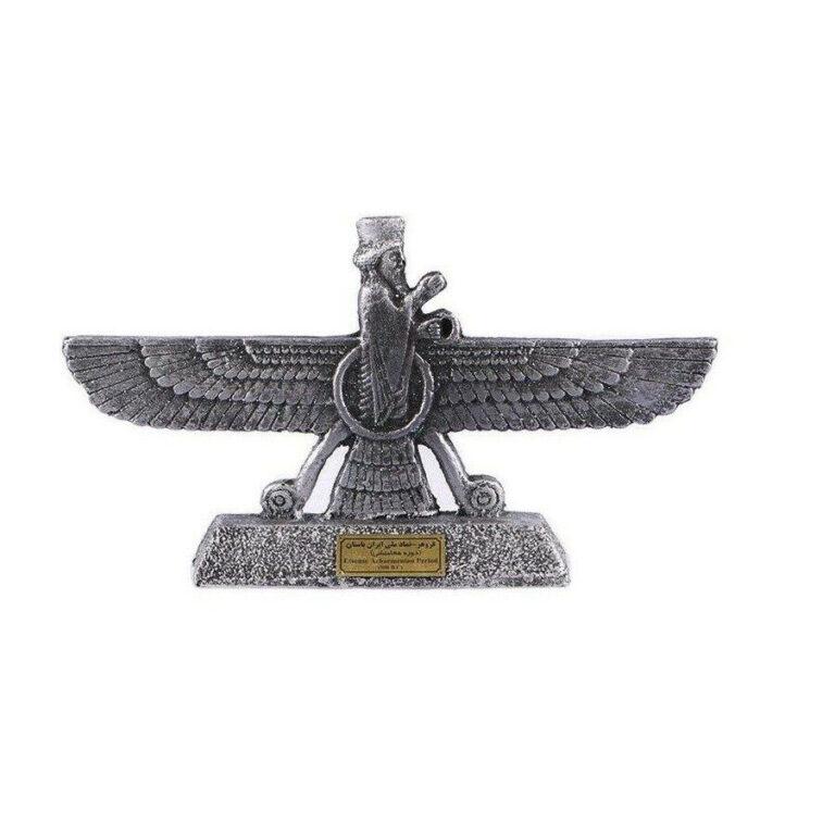 Farvahar, Ahura Mazda Emblem Statue Grey