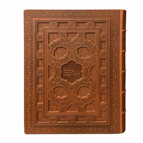 The Ghazaliyat Of Saadi Shirazi Farsi Book With Box