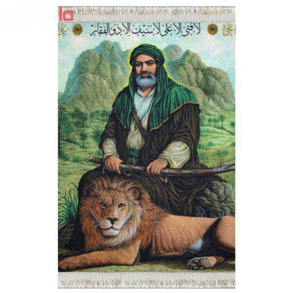 Ali Ibn Abi Talib Wall Hanging Carpet Tableau Rug